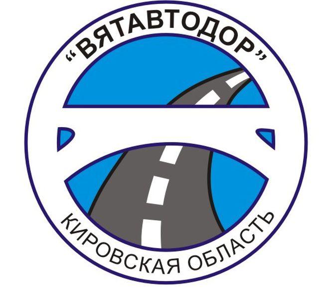 лого вятавтодор.jpg