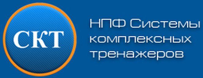 ООО НПФ «СКТ»