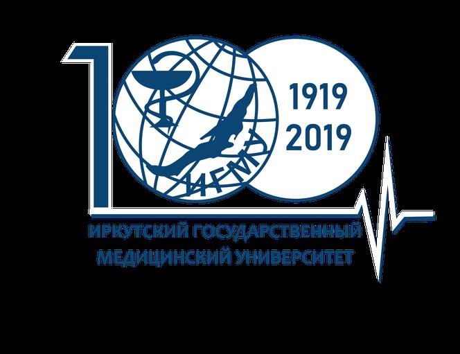 логотип 001 юбилейный.png