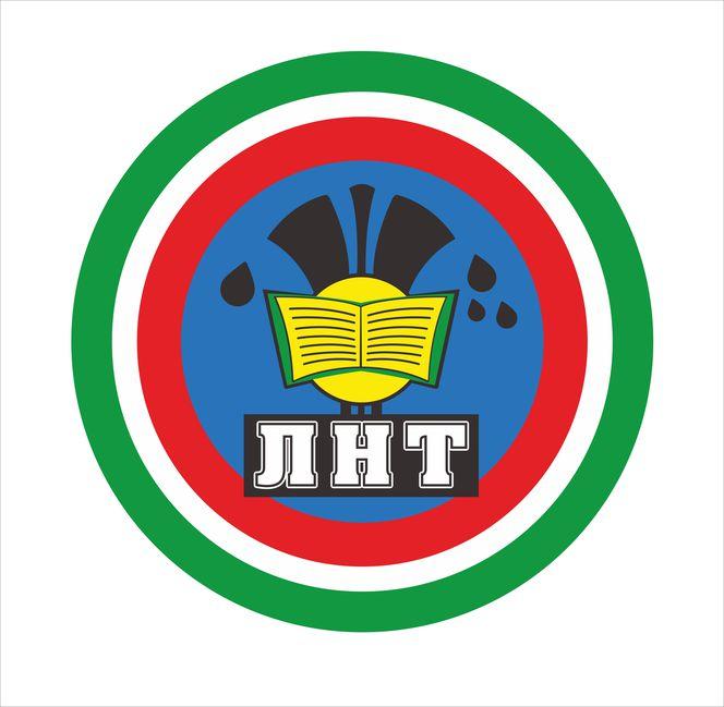 Лениногорский нефтяной техникум
