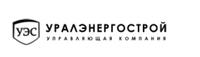 ООО «Управляющая компания «Уралэнергострой»